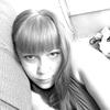 Светлана, 33, г.Похвистнево