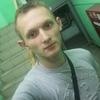 Денис Фокин, 20, г.Люберцы