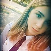 Валерия, 19, г.Луховицы