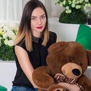 Дарья, 34 года, Козерог