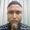 Joynal Abdin, 47, Silchar