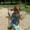 Ruslanka, 23, Pavlograd