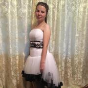 Полина, 20, г.Хабаровск