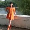 Ольга, 51, г.Тирасполь