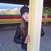 Юлия 27 лет (Водолей) Миасс