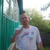 Макс, 36, г.Агеево