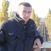 Сергей, 33, г.Тирасполь