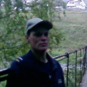 Стас 35 Каменск-Уральский