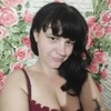 Карина, 29, г.Смоленск