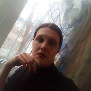 Виктория 33 года (Стрелец) Ульяновск