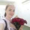 Ольга, 30, г.Кишинёв