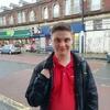 Liam Bailey, 23, Bristol