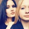Ирина, 21, г.Жиздра