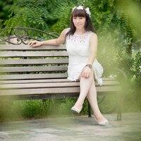 Romina, 32 года, Лев, Астрахань