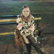 Анна, 24 года, Рак