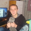 Slavik, 30, Kirovsk