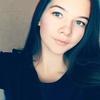Алёнка, 20, г.Северск