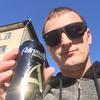 Саня, 29, г.Ногинск