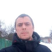 Максим 36 Красноград