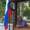 Евгений, 40, г.Дубовка (Волгоградская обл.)