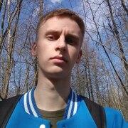 Никита, 25, г.Павлово