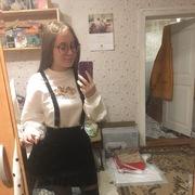 Катя, 19, г.Москва