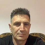 Kiril 52 Пловдив