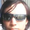 Adrian Gotwald, 21, г.Канберра