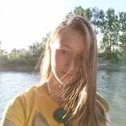 Александра, 16, г.Тирасполь
