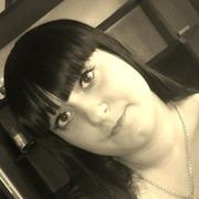 Екатерина, 24, г.Артем
