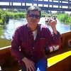 Salim, 44, г.Амстердам