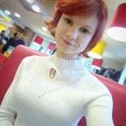 Вероника Бакланова, 21, г.Орел