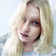 Катерина, 27, г.Лесозаводск