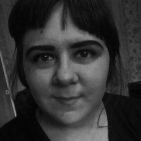 ирина, 24 года, Стрелец, Смоленск