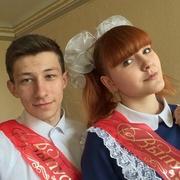 юлия, 23, г.Новошахтинск
