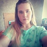 Elena, 21, г.Нижневартовск
