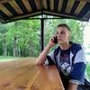 Timofey, 18, Homel