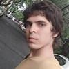 Chris, 24, г.Пуна