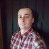 Maks, 24, Ivatsevichi