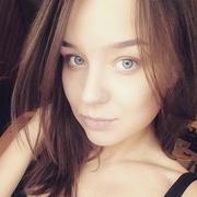 елена, 29, г.Жигулевск