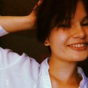Анастасия Ефремова, 18, г.Ртищево