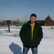 Александр 48 Волгодонск