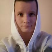 Кристина, 24, г.Куйтун