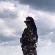 Анастасия, 25, г.Новороссийск