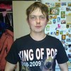 Станислав, 25, г.Рязань