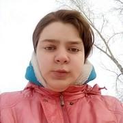💋💋 ОЛЬГА💋💋 20 Томск