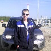 Алекс 26 лет (Весы) Уяр