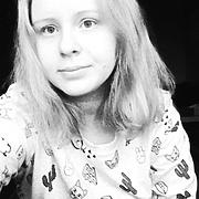 Екатерина, 21, г.Нарьян-Мар