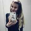 Ольга, 31, г.Красноярск