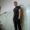Саша, 30, г.Троицкое